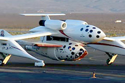 SpaceShipOne and White Knight